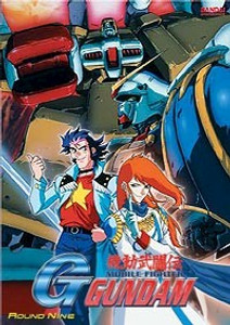 Mobile Fighter G Gundam DVD Round 9 (Used)