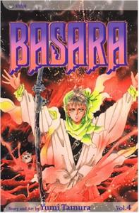Basara Graphic Novel Vol. 04