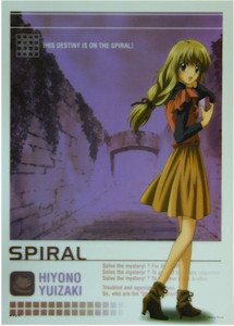 Spiral Poster #4101