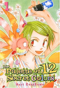 Palette of 12 Secret Colors Graphic Novel 01