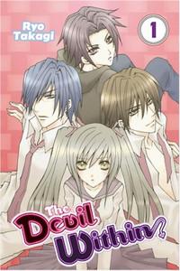 Devil Within Graphic Novel 01