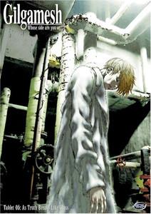 Gilgamesh DVD 05