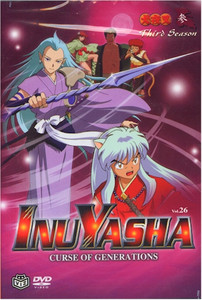 Inuyasha DVD Vol. 26