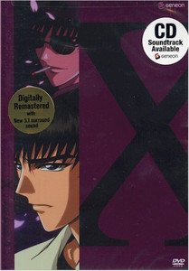 X DVD Re-mix Vol. 04