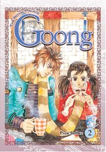 Goong Graphic Novel 02