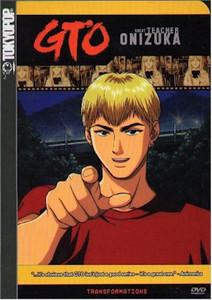 GTO DVD Vol. 08