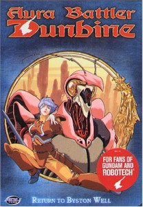 Aura Battler Dunbine DVD Vol. 05
