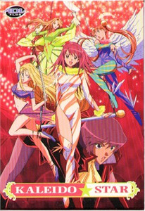 Kaleido Star DVD Art Box w/v.1