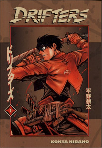 Drifters Graphic Novel 01