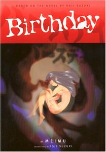 Ring Graphic Novel Vol. 04 Birthday