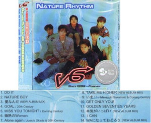 V6 : Nature Rhythm Soundtrack