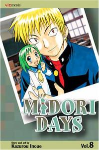 Midori Days Graphic Novel 08