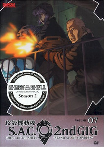 Ghost in the Shell Stand Alone Complex 2nd Gig DVD 07