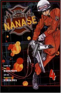 Fire Investigator Nanase Graphic Novel 04
