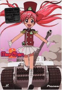Mao-Chan DVD Vol. 01