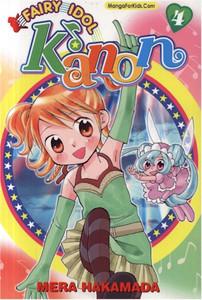 Fairy Idol Kanon Graphic Novel 04