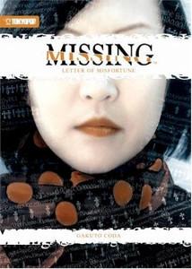 Missing Novel 02 Letter of Misfortune