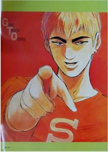 GTO Poster #2991