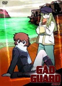 Gad Guard DVD Vol. 06 Techodes (Used)