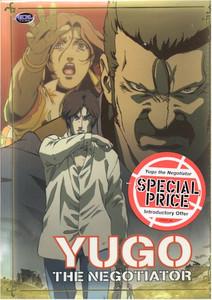 Yugo the Negotiator DVD Artbox w/v.01