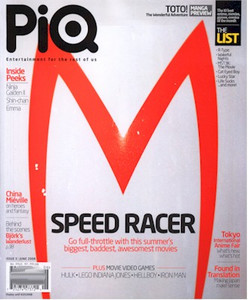 PiQ Magazine June 2008 Issue #03