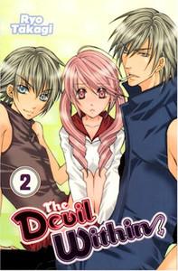 Devil Within Graphic Novel 02