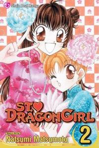 St. Dragon Girl Graphic Novel 02
