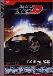 Initial D DVD Vol. 12