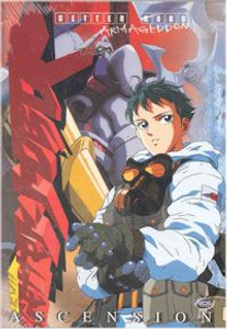 Getter Robo DVD Vol. 03: Ascension