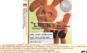 "V6 : ""Lucky"" 20th Century  Coming Century to be con"