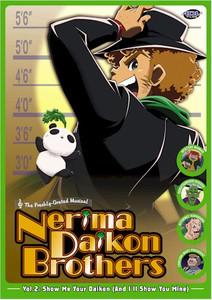 Nerima Daikon Brothers DVD 02