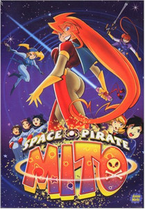 Space Pirate Mito DVD First Season Collection