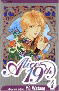 Alice 19th Graphic Novel Vol. 04