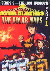 Star Blazer : Series 3 DVD Part I
