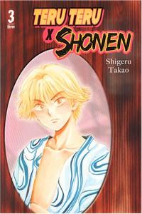 Teru Teru X Shonen Graphic Novel 03