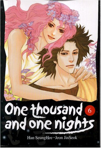 One Thousand and One Nights Graphic Novel 06