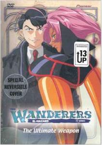 El-Hazard TV: The Wanderers DVD Vol. 02