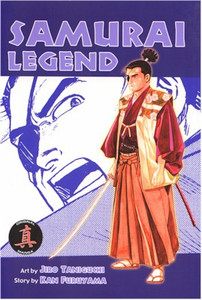 Samurai Legend Graphic Novel