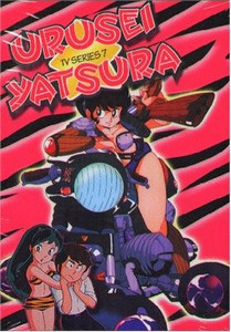 Urusei Yatsura TV DVD Vol. 07 (Used)