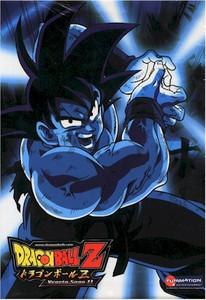 Dragon Ball Z DVD Vegea Saga II Starter Set (uncut)