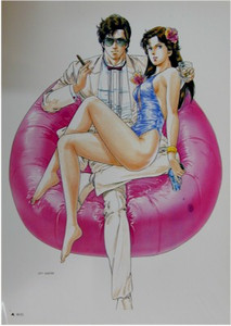 City Hunter Poster #2925