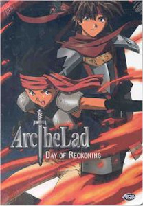Arc The Lad DVD Vol. 06