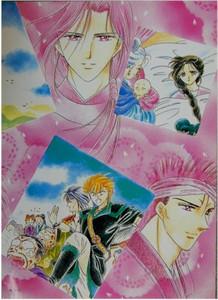 Fushigi Yuugi Poster #3040