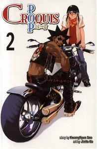 Croquis Pop Graphic Novel 02