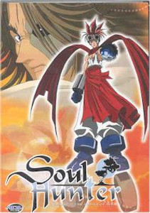 Soul Hunter DVD Vol. 03: The Spoils of War