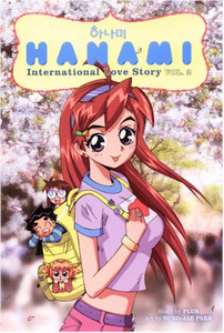 Hanami International Love Story Graphic Novel 02