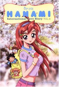 Hanami International Love Story Graphic Novel 02