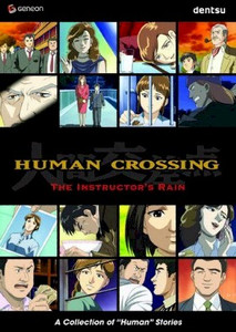 Human Crossing DVD 04 The Instructor's Rain