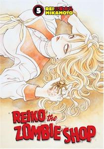 Reiko the Zombie Shop Graphic Novel 05