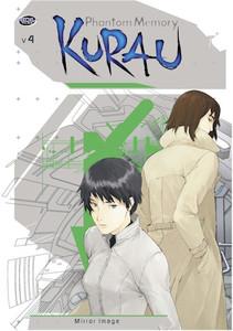 Kurau Phantom Memory DVD 04